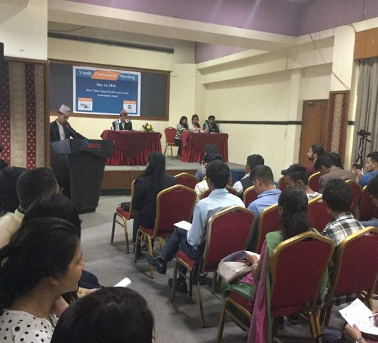 Youth Parliament Meeting